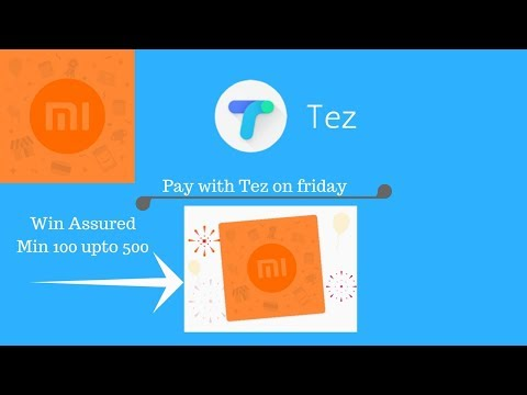 🔥Tez new mi offer 💰coupon today !! Pay on Mi online using tez