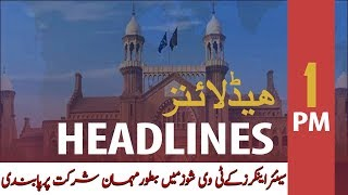 ARY News Headlines | LHC limits on PEMRA's notification for TV anchors | 1 PM | 30 Oct 2019