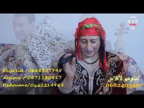 Achour Khadiri & El Yazid - Asmoun inw