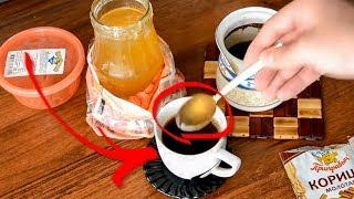 Жир тает наглазах -5 кг без усилий. Представь, пью это и радуюсь результату. Кофе для похудения.