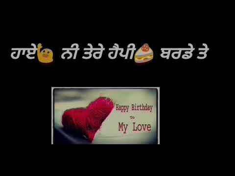 Happy birthday song || punjabi || best Happy birthday WhatsApp status ||  pollywood 2K17