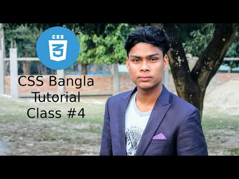 CSS Bangla Tutorial   Text-align Class 4! (A To Z) Easy Way!
