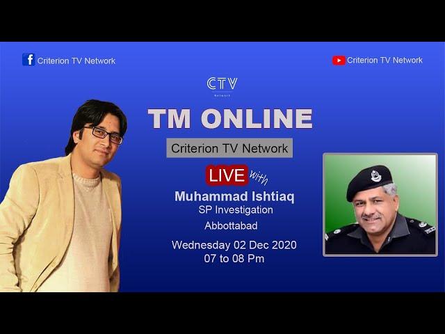 Tm Online | An Interview with SP Investigation Abbottabad Muhammad Ishtiaq