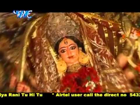 Maiya Rani Tu Hi Tu ( DhuriaAnil).mp4