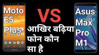 Moto E5 Plus Vs Asus Max Pro M1 Who Is the Winner ? In Hindi Budget King