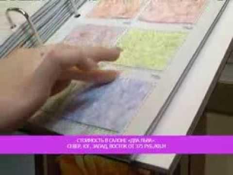 Шелковые жидкие обои Silk Plaster - Большая стройка Лайт Новосибирск