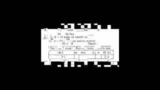 ГДЗ Дидактический материал по математике 3 класс Козлова ССЫЛКА НИЖЕ СКАЧАТЬ
