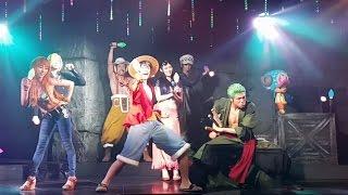 ワンピースタワー One Piece Tokyo Tower TONGARI GARIGARIGARI Song