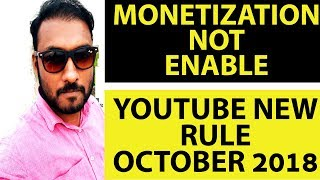 Why Monetization Not Enable? Channel is Under Review | Youtube New Rules September 2018