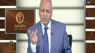 مصطفي بكري: هناك امل في عهد الرئيس للتدخل وحل قضية شباب النوبة