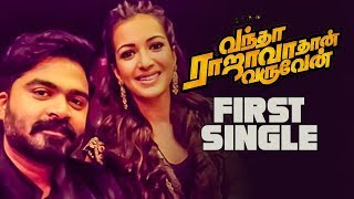 VRV – Vantha Rajavathaan Varuven First Single Track Update