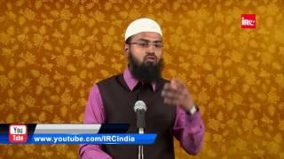 Kya Rabbi ul Awwal Ke Aane Ki Sab Se Pehle Khabar Dene Wale Par Jahannam Haram Hojati Hai