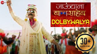 Repeat youtube video Dolby Walya - Full Video | Jaundya Na Balasaheb | Ajay-Atul | Girish Kulkarni & Saie Tamhankar