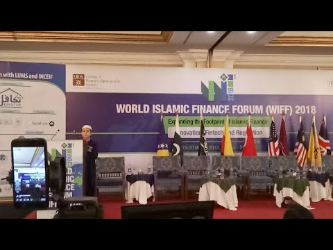 World Islamic Finance Forum (WIFF) 2018 Day 2 - Session 1