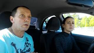 Беседы о разном. Советы начинающим водителям. (Видеоурок)
