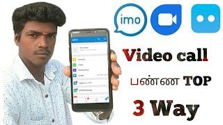 Download How To Use Botim App English MP3, MKV, MP4