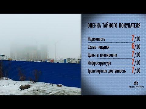 UP-квартал «Комендантский» проверен Тайным покупателем новостроек