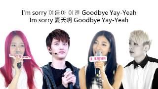 [中韓字幕] f(x) Amber Luna Krystal ft. D.O (EXO-K) - Goodbye Summer