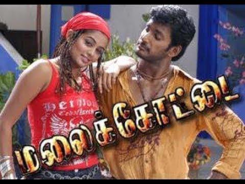 Download Malaikottai Tamil Full Movie | Vishal | Priyamani | Boopathy Pandian | Star Movies