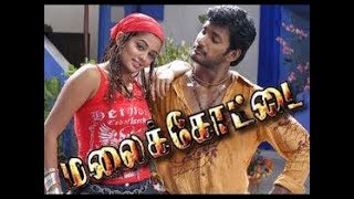 Malaikottai Tamil Full Movie | Vishal | Priyamani | Boopathy Pandian | Star Movies