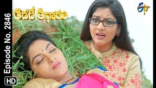 Aadade Aadharam   29th August 2018   Full Episode No 2846   ETV Telugu