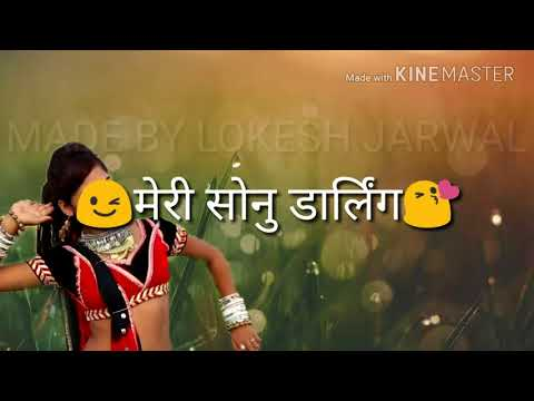 Sonu Meri Darling Janu Meri Janeman Marwadi Song2018 New Song
