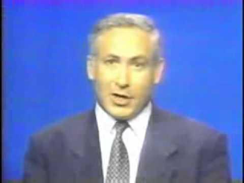 Benjamin Netanyahu 1991