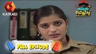 Kudumba Police 05/04/17 Real Full Episode