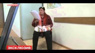 видео Московский городской и областной фонд обязательного медицинского страхования