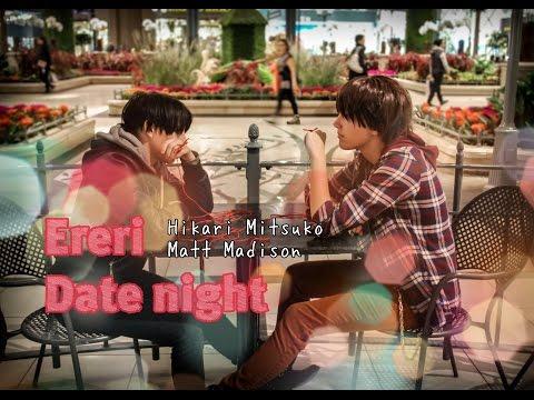 Ereri Date night