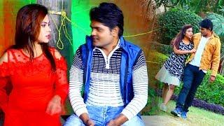 Ganesh Singh का नया हिट गाना विडियो 2019 - Khet Ke Bahana Kare Awa Bhet - Bhojpuri Song