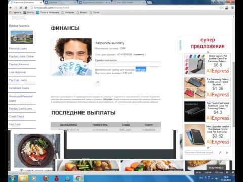 Видео Казино онлайн бонус при регистрации без депозита