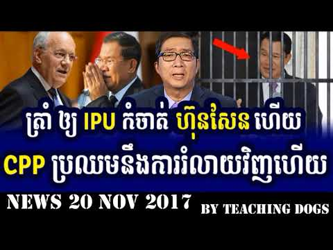 Cambodia News Today RFI Radio France International Khmer Morning Monday 11/20/2017