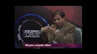 Development Forum Episode 21 ( Forestry + Human Development Index )