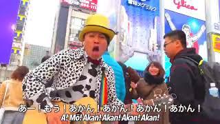 Video Làm người yêu anh nhé baby phiên bản Nhật nghe là nghiền download MP3, 3GP, MP4, WEBM, AVI, FLV April 2018