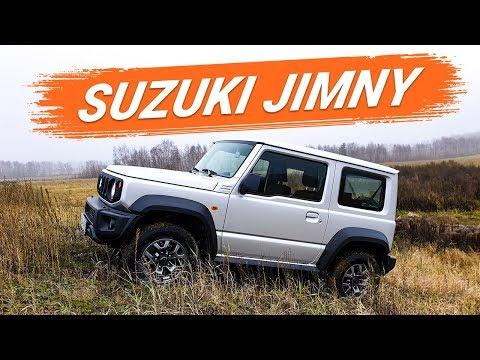 Малыш-крепыш Suzuki Jimny. Что может новый Сузуки Джимни. И чего ему не хватает…
