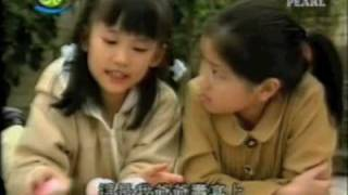G.E.M.童年教育電視 part 2 of 4:小龜也探親