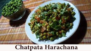 How to cook Chatpata Harachana, Yummy green chickpeas recipe