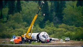 Самолёт ожидает ремонта. Ждём следующие новости...