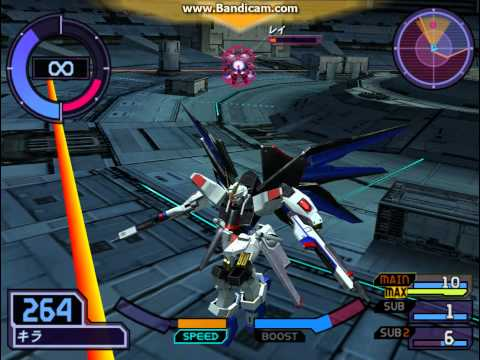 Gundam seed destiny Rengou Vs. Zaft II Plus: Strike Freedom vs. Legend