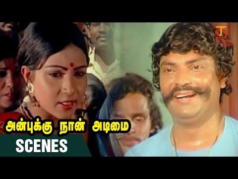 Anbukku Naan Adimai Tamil Movie Scenes Villain Warning Surulirajan Rajinikanth Thamizh Padam