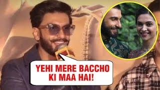 Ranveer Singh REACTION on Deepika Padukone Pregnancy in front of Media