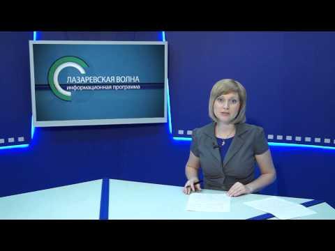 Эротические фильмы с переводом. Эротика Рен тв, Русская