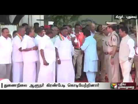Kiran Bedi, V.Narayanasamy celebrates Independence Day in Puducherry