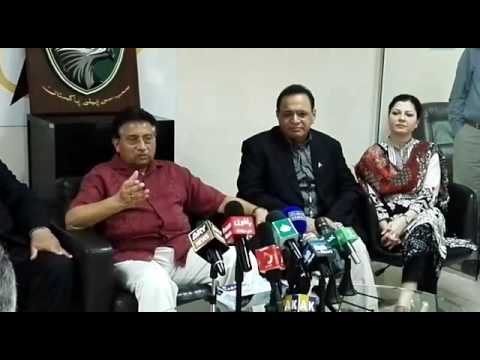 Pervaiz Musharaff Press conference in Dubai 03 August 2016