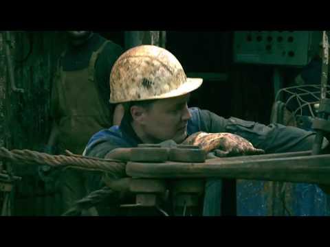 Иркутская нефтяная компания вакансии Работа
