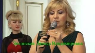 2013 - Учредители НО ЖК