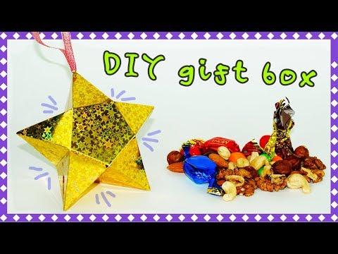 Christmas gifts DIY   DIY paper crafts idea   Star gift box   Handmade gift box making   Julia DIY