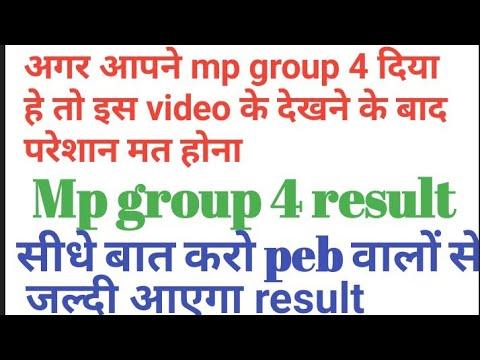 Mp peb group 4 result date //vyapam group 4 result date//jail prahari cut off