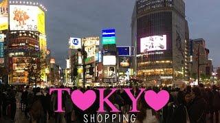 Tokyo Shopping   Shibuya & Harajuku, Japan